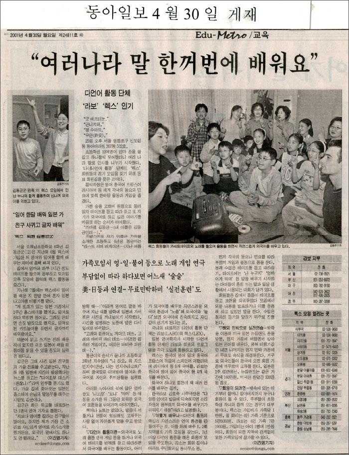 lexnews_1.jpg