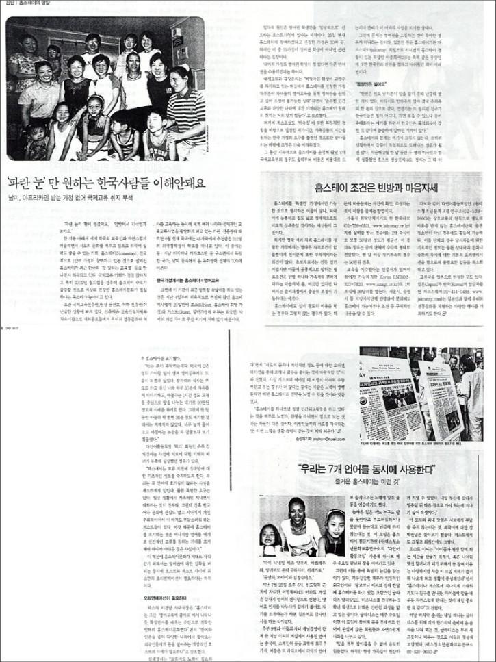 lexnews_4.jpg